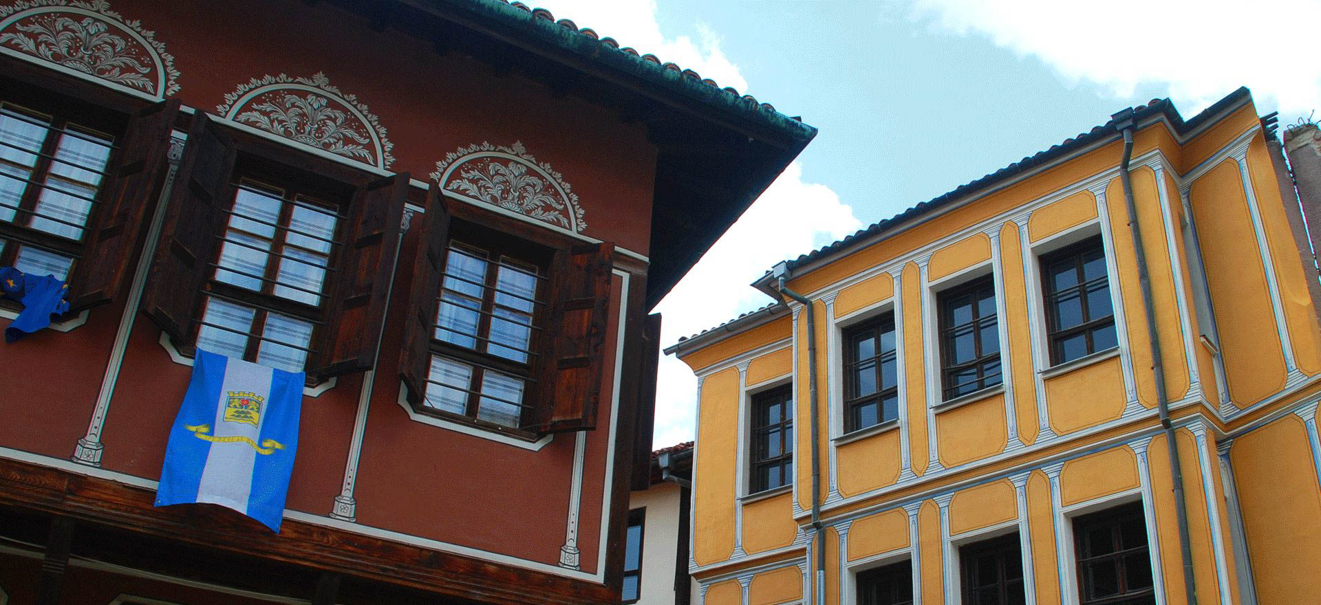Traditional buildings in the historic quarter of Plovdiv - Bulgaria Holidays and tours